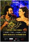 Maghreb des Films en Auvergne-Rhône-Alpes