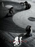 Cinéma : les films à l'affiche 1795441.png-r_1920_1080-f_jpg-q_x-xxyxx